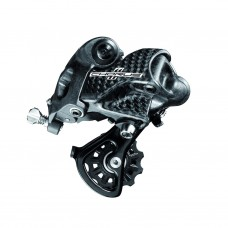 CAMPAGNOLO CHORUS (HO) REAR DERAILLEUR SHORT CAGE 11 SPEED